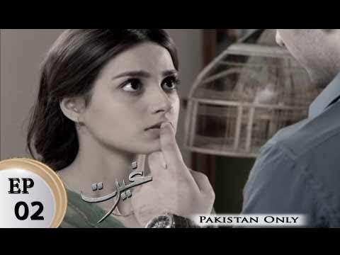 Ghairat – Episode 02 – 30th January 2018