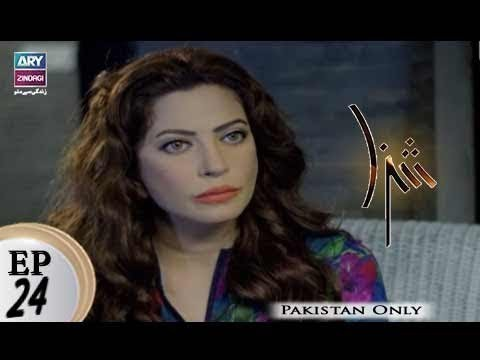 Shiza – Episode 24 – 24th March 2018
