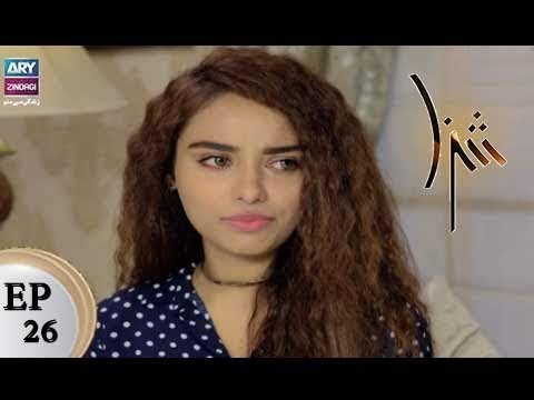 Shiza – Episode 26 – 31st March 2018
