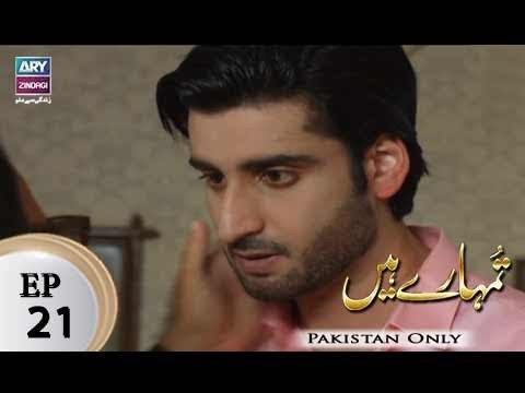 Tumhare Hain – Episode 21 – 15th March 2018