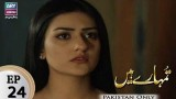 Tumhare Hain – Episode 24 – 21st March 2018