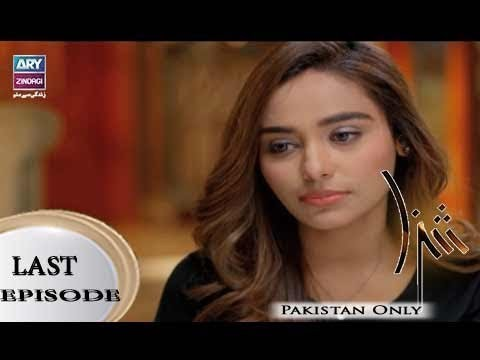 Shiza – Last Episode – 28th April 2018