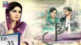 Phir Wohi Dil Episode 35 – 25th July 2018