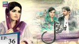 Phir Wohi Dil Episode 36 – 26th July 2018