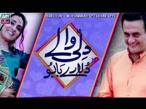 "Dilli Walay Dularay Babu ""Eid Special Day 3″ – Telefilm – 24th August 2018"