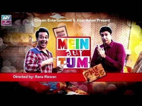 "Main Aur Tum Phir Se""Eid Special Day 3″ – Telefilm – 24th August 2018"