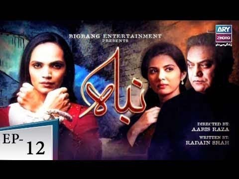 Nibah Episode 12 – 3rd August 2018