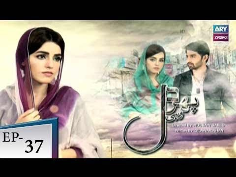 Phir Wohi Dil Episode 37 – 1st August 2018
