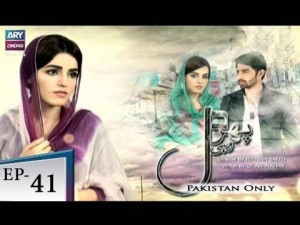 Phir Wohi Dil Episode 41 – 15th August 2018