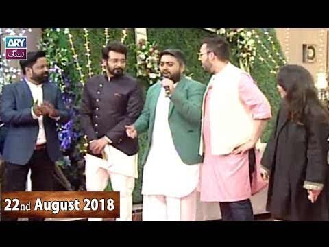 Salam Zindagi With Faysal Qureshi – Eid Special Day 01 – 22nd August 2018