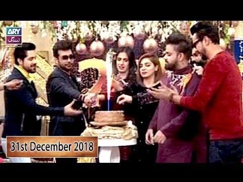Salam Zindagi with Faisal Qureshi – 31st December 2018