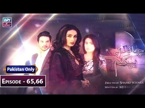 Chandni Begum – Episode 65 & 66 – 5th January 2019