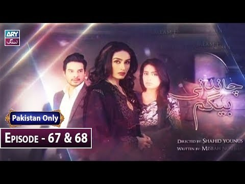 Chandni Begum – Episode 67 & 68 – 6th January 2019