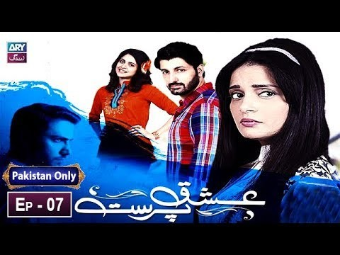 Ishq Parast Episode 07 – 8th February 2019