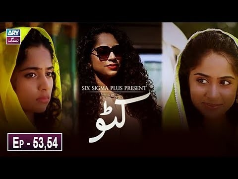Katto Episode 53 & 54 – 3rd April 2019