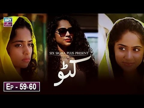 Katto Episode 59 & 60 – 11th April 2019