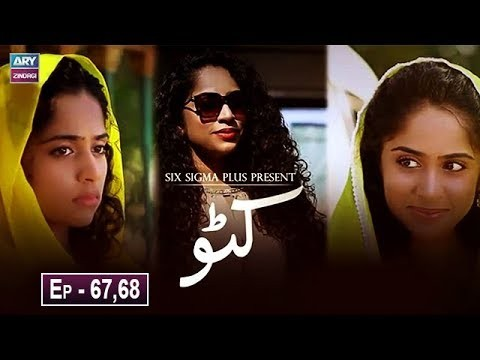 Katto Episode 67 & 68 – 25th April 2019