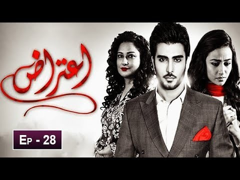 Aitraz Episode 28 – 25th May 2019