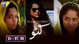Katto Episode 97 & 98 – 26th June 2019