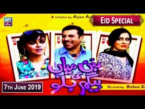 "Babban Miyan Ki Begum Billo ""Eid Special""- ARY Telefilm – 7th June 2019"