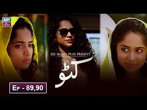 Katto Episode 89 & 90 – 12th June 2019