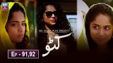 Katto Episode 91 & 92 – 13th June 2019