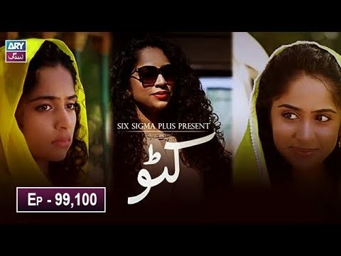 Katto Episode 99 & 100 – 27th June 2019