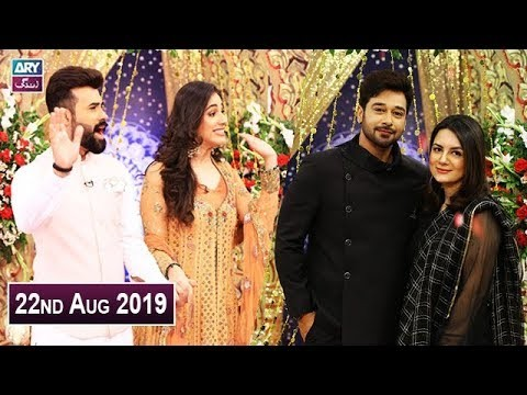 Salam Zindagi with Faysal Qureshi – 22nd August 2019