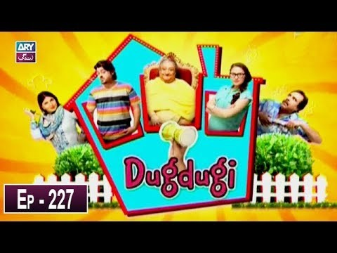 Dugdugi Episode 227 – 30th November 2019
