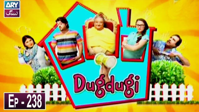 Dugdugi Episode 238 | 5th January 2020