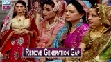 Salam Zindagi | Remove Generation Gap With Sehar Javed | ARY Zindagi.