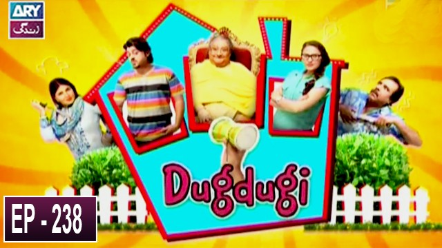 Dugdugi Episode 238 | 3rd January 2020