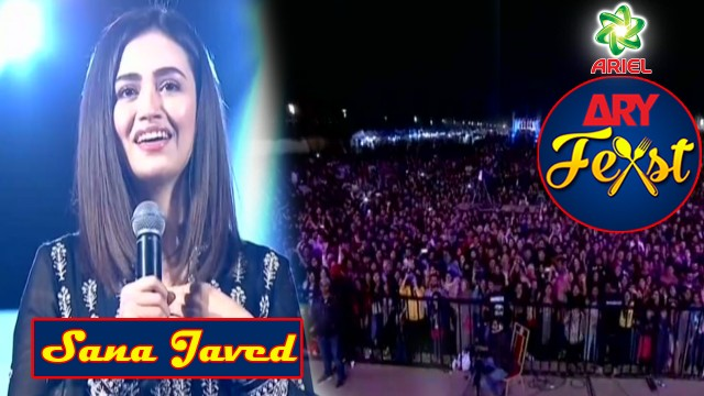 One Of The Finest Actor Sana Javed Is Here In ARY FEAST Karachi DAY 3 #SanaJaved.