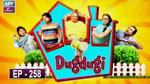 Dugdugi Episode 258 | 1st March 2020.