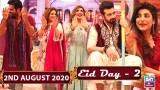 Salam Zindagi With Faysal Qureshi – Eid Ul Azha Special Day 2  – 2nd August 2020