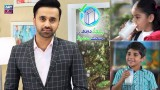 Choose Only Packaged Milk For Save & Healthy Life | Waseem Badami