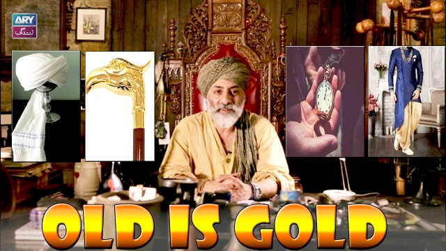 What Are The Old Age Man Accessories Which Become Fashion Now A Days | Yousuf Bashir Qureshi