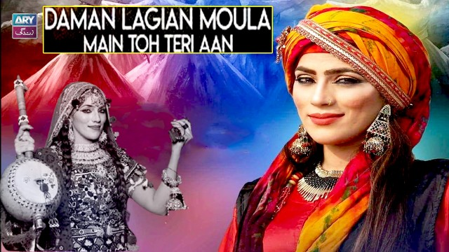 Daman Lagiya Maula Main To Teri Haan – Amazing Perfomance By Bushra Marvi
