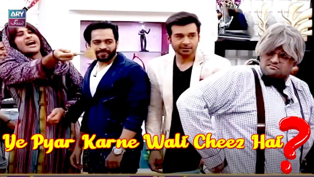 Ye Pyar Karne Wali Cheez Hai – Husband Wife On Air Fight – Aadi As Husband & Faizan As Wife