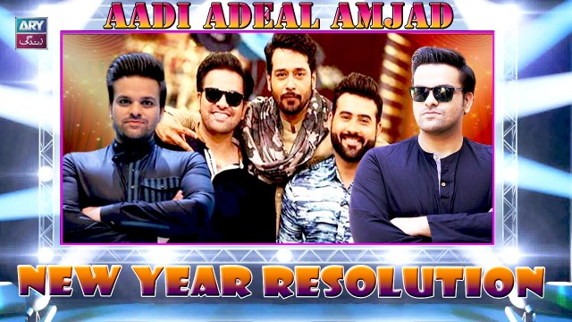 Aadi Adeal Ka New Year Resolution Kya Hai – Best Fun Moments | Aadi Adeal & Faizan Sheikh