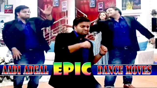 Aadi Adeal Epic Dance Moves | Moves You Must Learn | Salam Zindagi