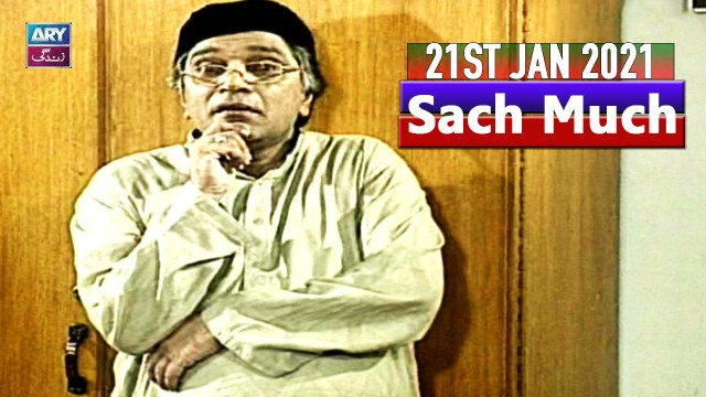 Sach Much –  Moin Akhter | 21st January 2021 | ARY Zindagi Drama