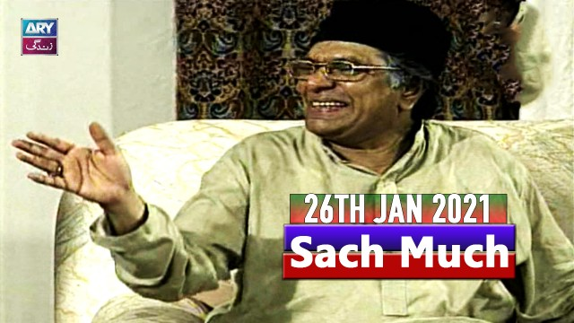 Sach Much –  Moin Akhter | 26th January 2021 | ARY Zindagi Drama