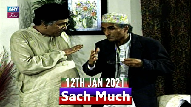 Sach Much –  Moin Akhter | 12th January 2021 | ARY Zindagi Drama
