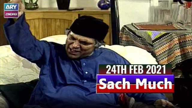 Sach Much – Moin Akhter | 24th February 2021 | ARY Zindagi Drama