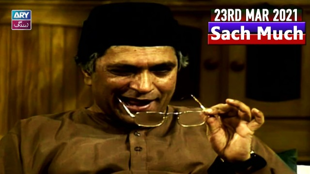 Sach Much –  Moin Akhter | 23rd March 2021 | ARY Zindagi Drama