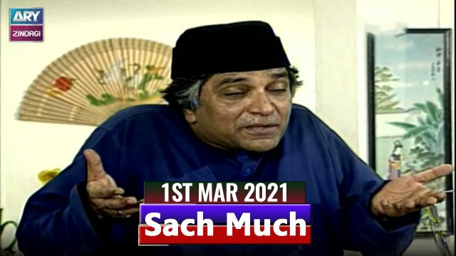 Sach Much –  Moin Akhter |1st March 2021 | ARY Zindagi Drama