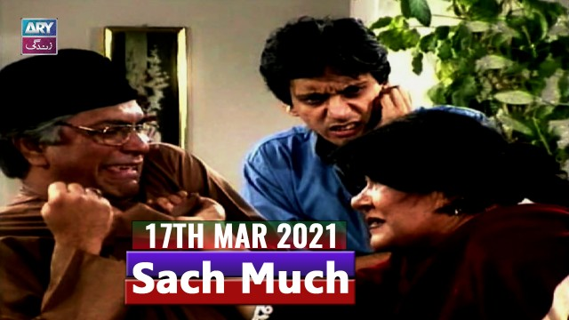 Sach Much –  Moin Akhter | 17th March 2021 | ARY Zindagi Drama