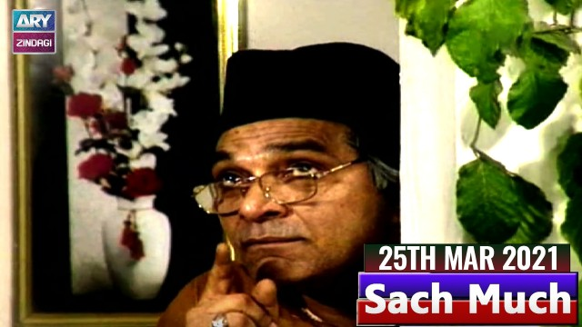 Sach Much –  Moin Akhter | 25th March 2021 | ARY Zindagi Drama