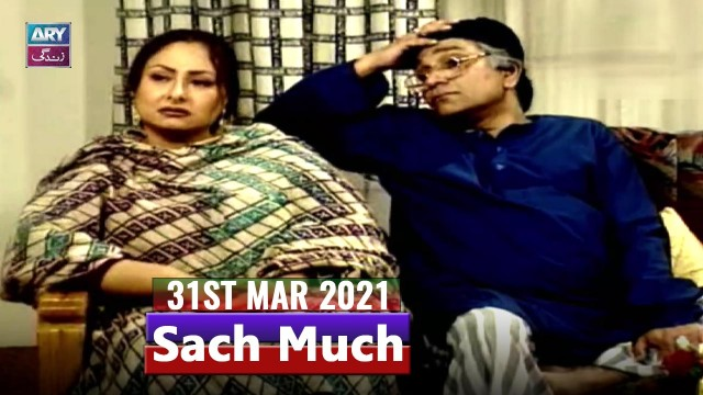 Sach Much – Moin Akhter | 31st March 2021